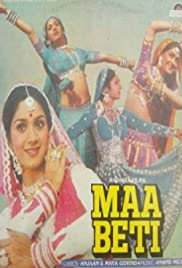 Maa Beti Poster