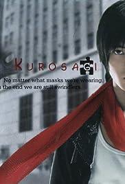 Kurosagi Poster - TV Show Forum, Cast, Reviews