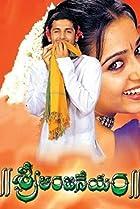 Image of Sri Anjaneyam
