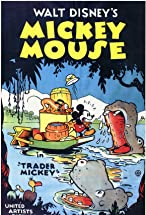 Primary image for Trader Mickey
