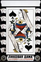 Image of The Queen of Spades