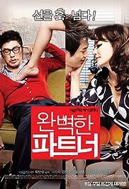 Wonbyeokhan Pateuneo Poster