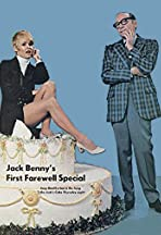 Jack Benny's First Farewell Special