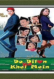 Do Dilon Ke Khel Mein Poster