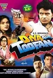 Diya Aur Toofan Poster