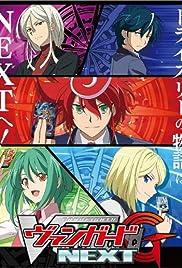 Cardfight!! Vanguard Poster
