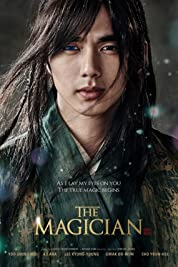 The Magician (2016)