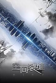 Watch Online Rift HD Full Movie Free