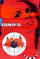 Image of Vavilon XX