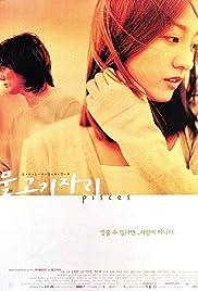 Mulgogijari(2000) Poster - Movie Forum, Cast, Reviews