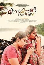 Minnaminungu the FireFly malayalam(2017)