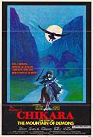 The Shadow of Chikara (1977) Poster - Movie Forum, Cast, Reviews