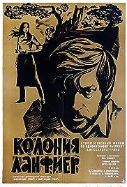 Kolonie Lanfieri Poster