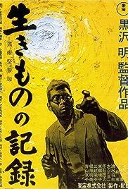 Vivre et Vire dans la peur d'Akira Kurosawa en combo Blu-ray/DVD+livret le 27 AvrilMV5BY2NjNzdiZWYtNjIyNy00MzUzLTlkZGQtODFlYjM5MDQ3MjcyXkEyXkFqcGdeQXVyMTIyNzY1NzM Vivre et Vire dans la peur d'Akira Kurosawa en Blu-ray+DVD+livret le 27 Avril
