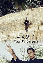 Kung Fu Chicken