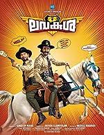 LavaKusha Malayalam DVDRip (2017)