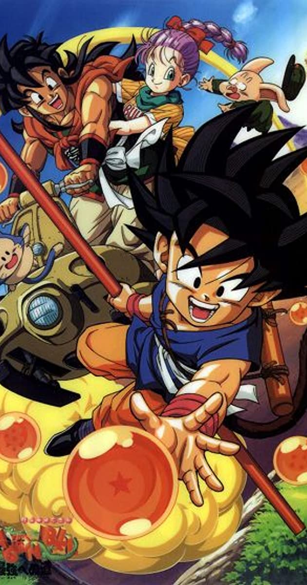 Dragon Ball Serie