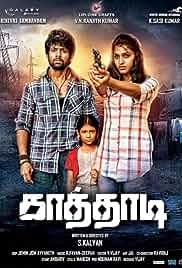 Kaathadi Tamil movie 2018
