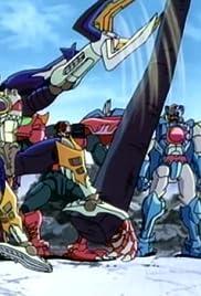 Seigi no Mikata? Gelshark Poster