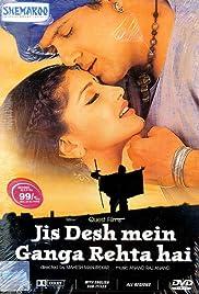 Jis Desh Mein Ganga Rehta Hain Poster