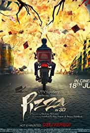 Pizza (2014) poster