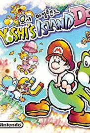 Yoshi's Island DS Poster