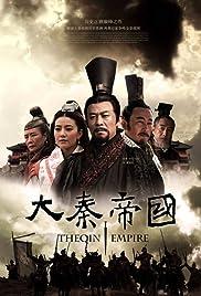 Da Qin Di Guo Poster