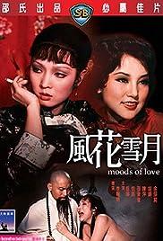 Feng hua xue yue Poster