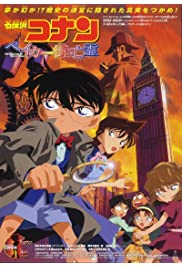 Watch Movie Detective Conan: The Phantom of Baker Street (2002)