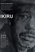 Primary image for Ikiru