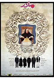Madar Poster