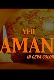 Yeh Aman Poster