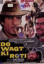 Do Waqt Ki Roti