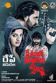 Desamlo Dongalu Paddaru (Telugu)