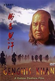 Genghis Khan (1998) - IMDb