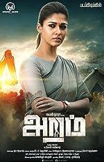 Aramm Tamil(2017)