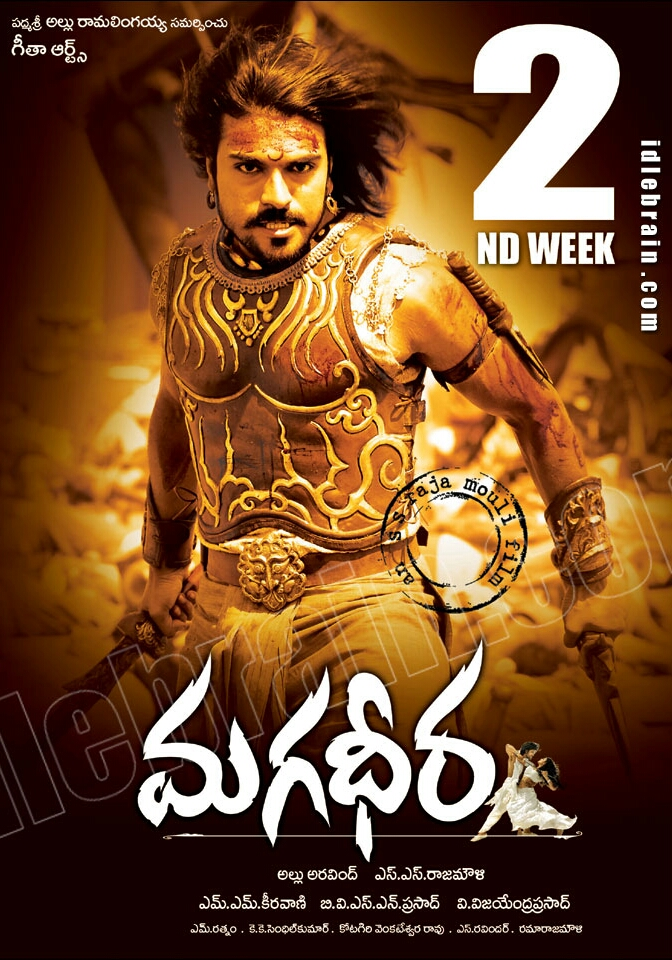 Magadheera 2009 Hindi Dubbed