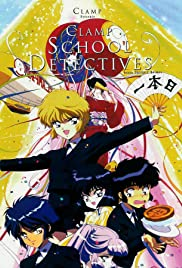 Clamp School Poster