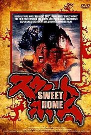 Sûîto Homu(1989) Poster - Movie Forum, Cast, Reviews