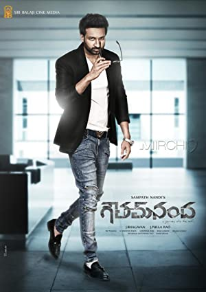 watch Goutham Nanda full movie 720