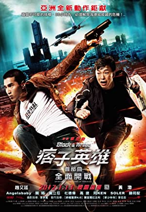 Black and White Episode 1: The Dawn of Assault -
