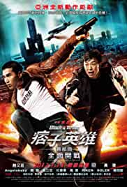 Black & White The Dawn of Assault 2012 BRRip 480p 500MB [Hindi– Chinese] MKV