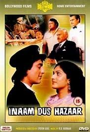 Inaam Dus Hazaar Poster