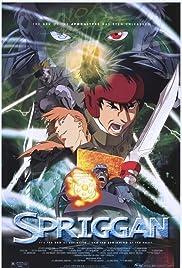 Spriggan(1998) Poster - Movie Forum, Cast, Reviews