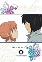 Image of Eden of the East the Movie II: Paradise Lost