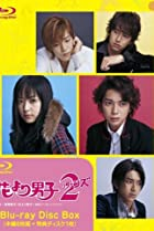 Image of Boys Over Flowers 2