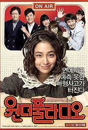 Won-deo-pool ra-di-o(2012) Poster - Movie Forum, Cast, Reviews