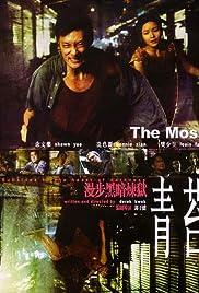 The Moss(2008) Poster - Movie Forum, Cast, Reviews