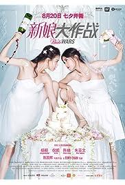 Nonton Film Bride Wars (2015)