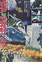 Primary image for Gamera vs. Viras